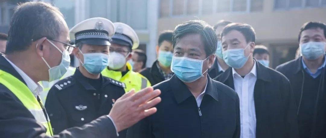 副省长田湘利到我市督导检查疫情防控工作