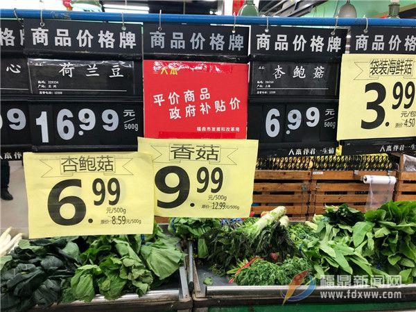 """我市市场商品供应充足价格平稳 """"菜篮子""""安全有保障"""