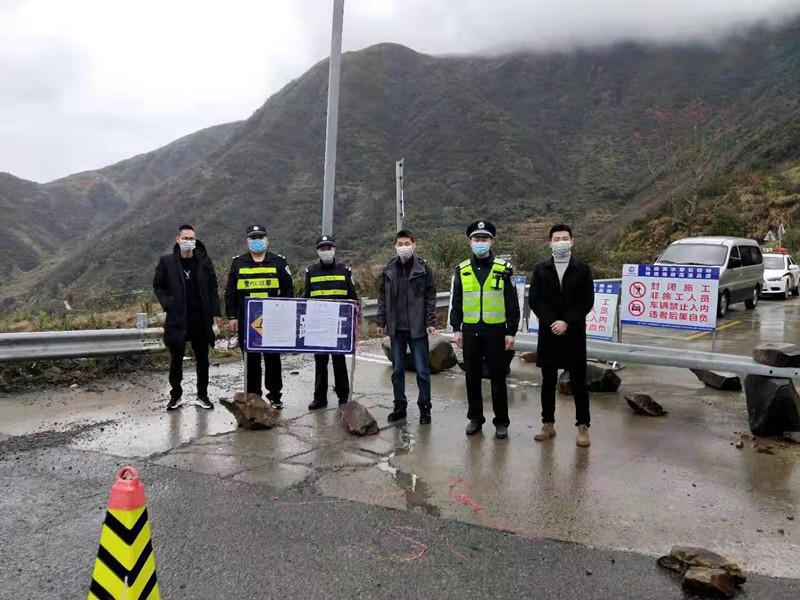 跨省牵手,佳阳与 苍南相邻乡镇开展边界联合防控行动
