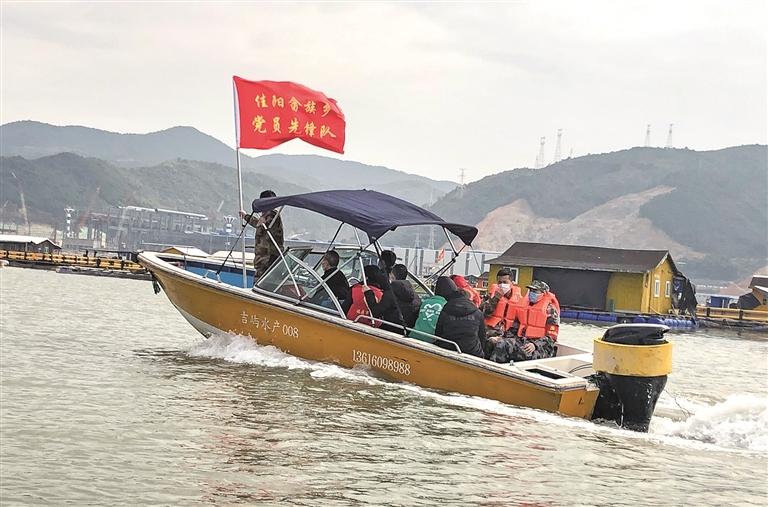 福鼎市佳阳乡海上渔排党支部党员先锋队在辖区海域展开巡海工作