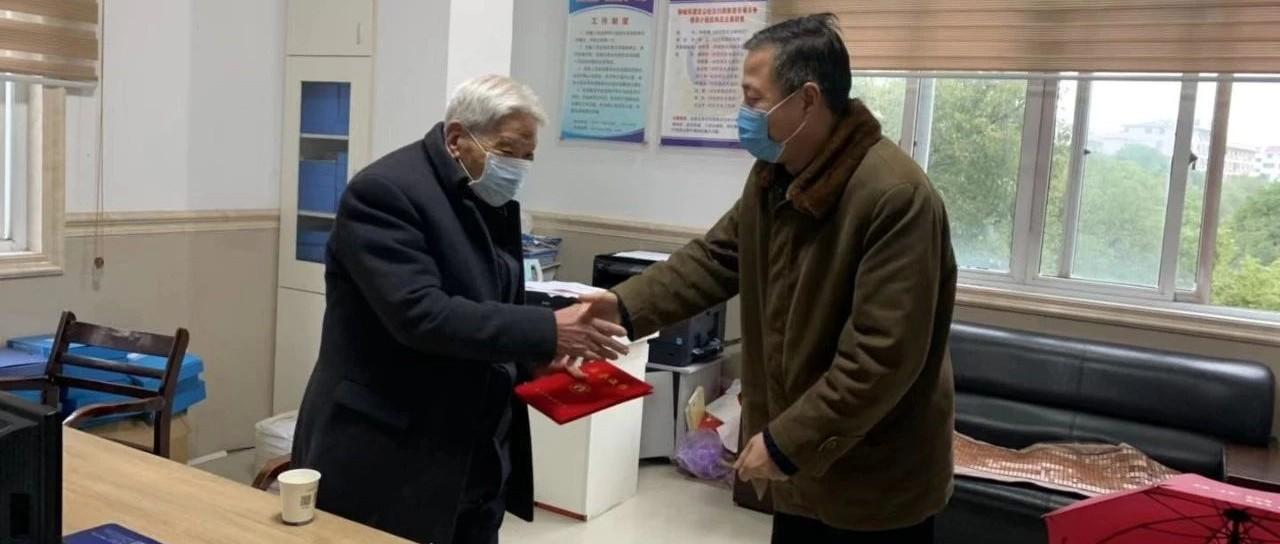感动!福鼎91岁老党员捐款支援抗疫