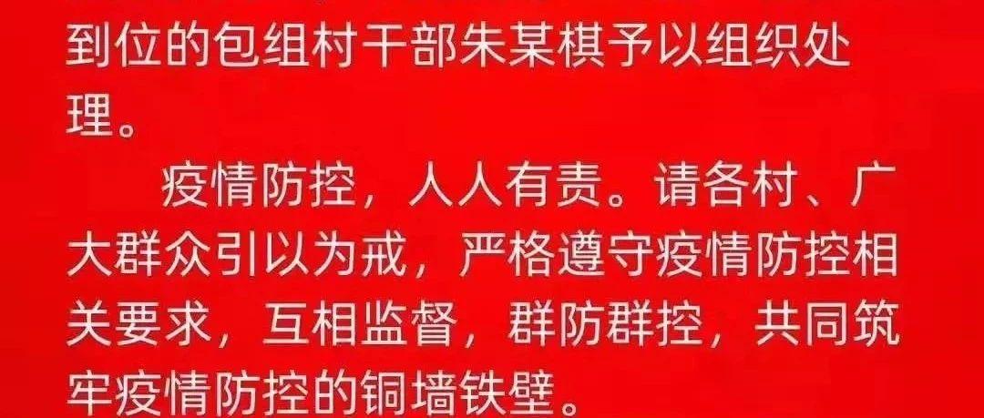 """无视""""最严禁令"""",福州多人被拘!"""