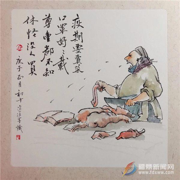福鼎画家以笔为枪战疫情