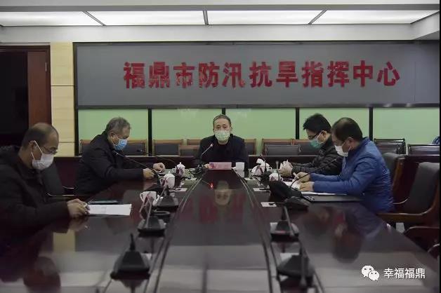 刘振辉主持召开全市新冠肺炎防控工作视频协商会议