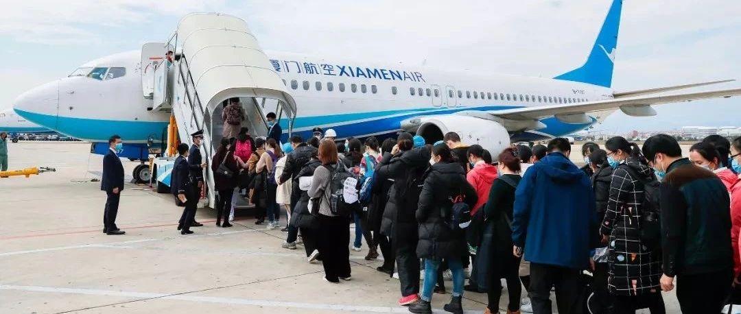 5小时264人火速集结,凌晨2点敲定名单!刚刚,厦门新一批援助医疗队飞往武汉!