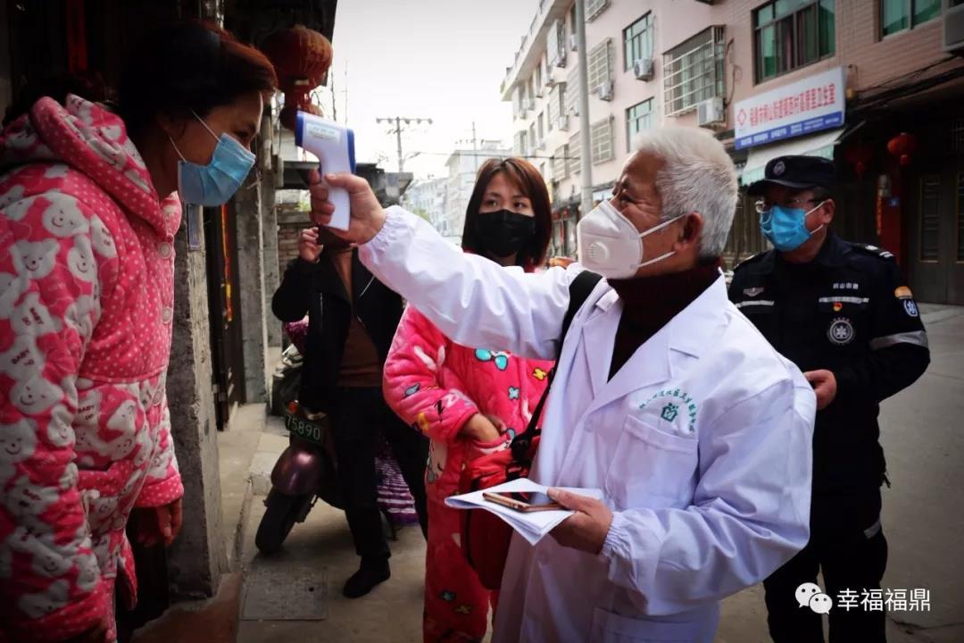 """听说镇西村集齐了""""五福"""",助攻疫情防控……"""