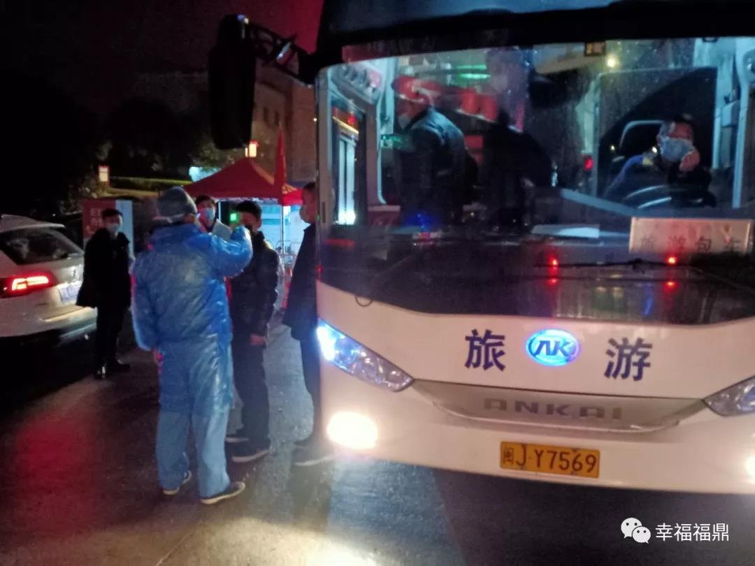 包车接送返工人员 ,福鼎全力保障重点项目顺利复工