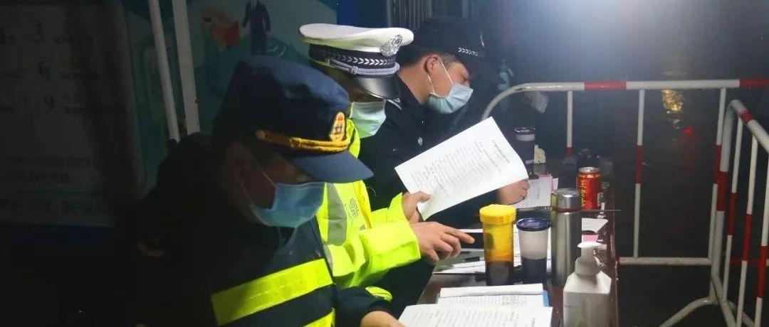 不打招呼、不定线路,刘振辉夜查疫情防控工作