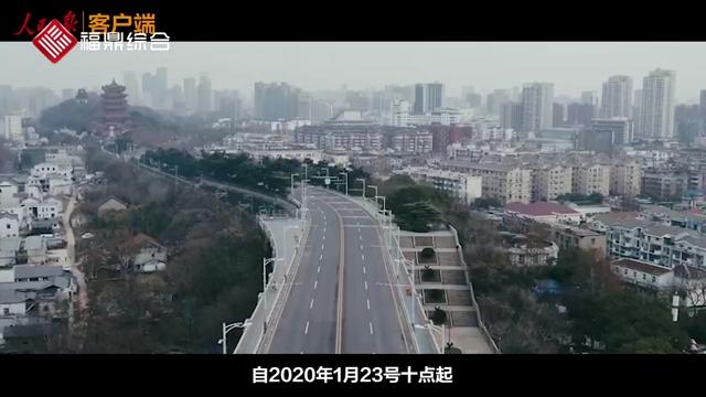 【短视频】热血出征