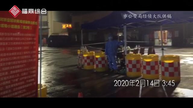"""【短视频】战""""疫""""蹲点日志"""