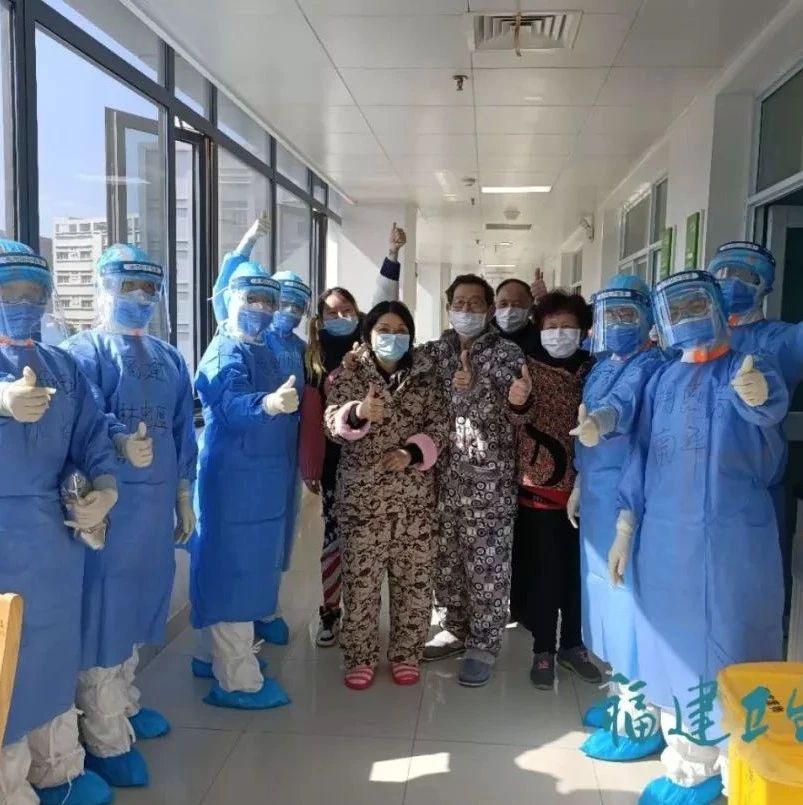 金银潭医院里的台湾患者顺利出院,还和福建医生认起了亲戚