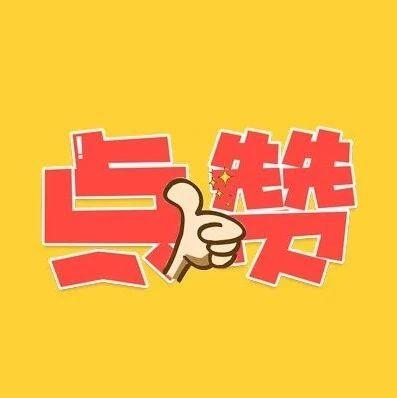 福鼎首批援鄂医疗队名单,向逆行英雄们致敬!