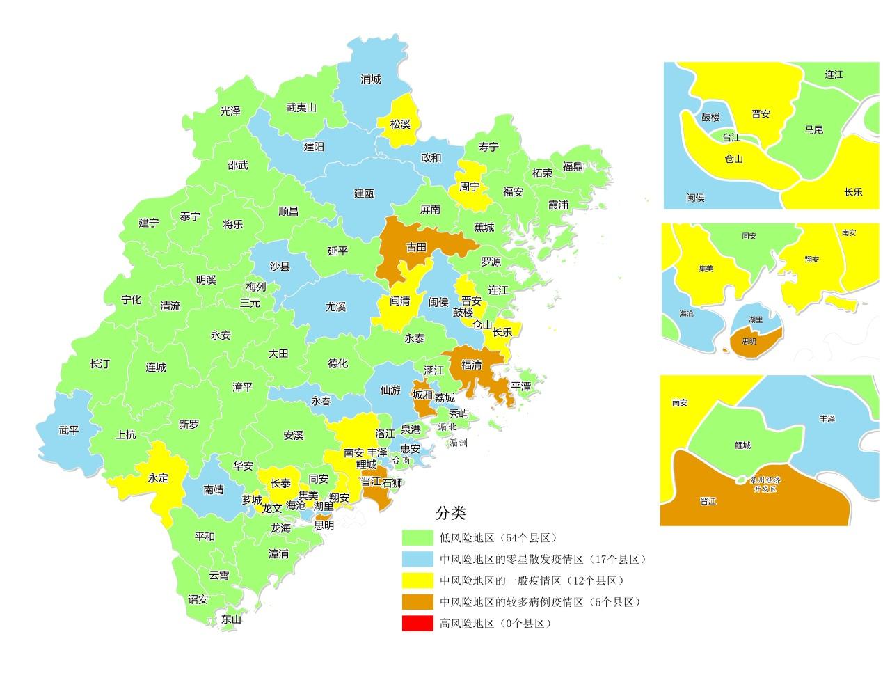 """福建更新""""疫情分布图"""":福鼎被划分为低风险地区"""