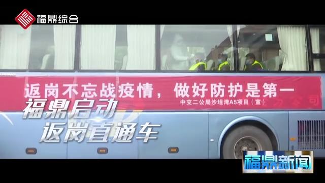 【短视频】福鼎沙埕湾,我们回来了