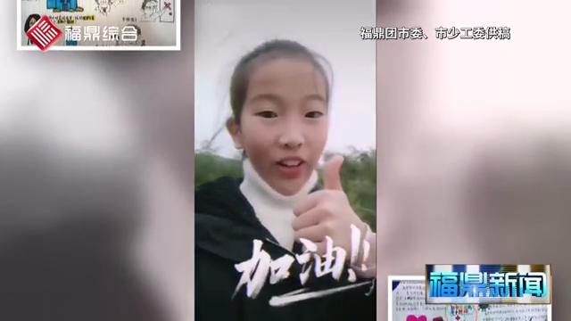 【短视频】童心战疫
