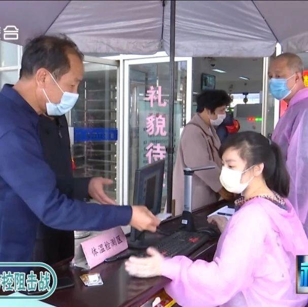 福鼎县际、县内短途班线恢复营运