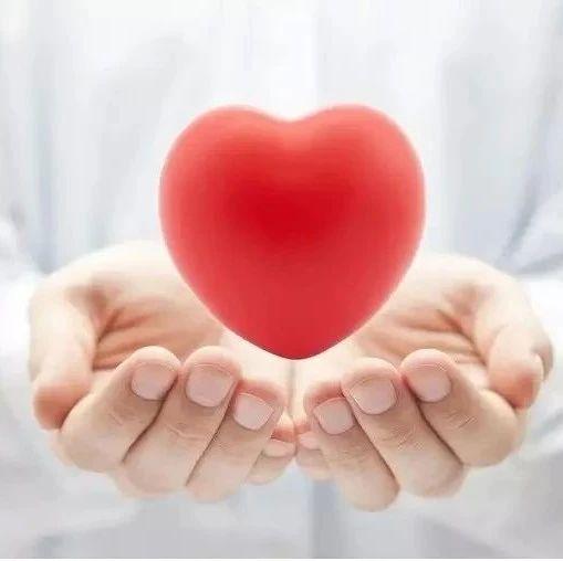 省总工会:8项关爱措施,呵护一线医务人员!
