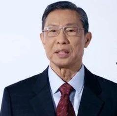 """钟南山为禁毒代言:别让""""我以为""""变成""""我后悔""""!"""