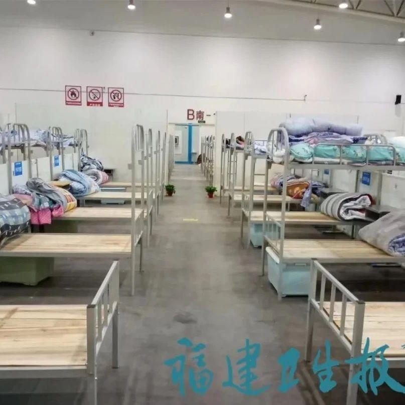 """武汉规模最大方舱医院休舱!福建护理队实现""""五个零"""",治愈133人,获国家表彰"""