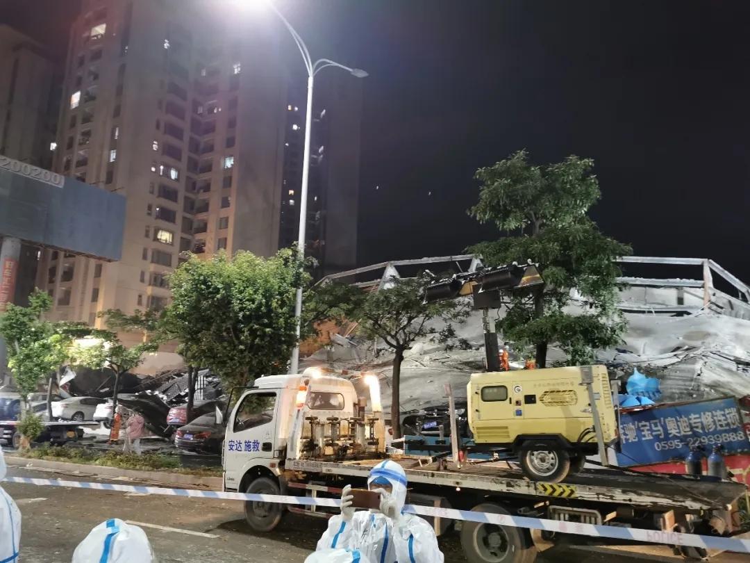 泉州一酒店楼体坍塌事故已救出34人