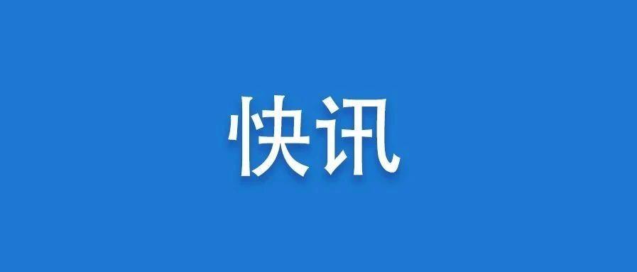 网传福建高三初三学生3月23日开学?官方回复来了!