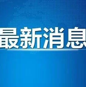 所有目的地为北京的国际客运航班均从指定的第一入境点入境