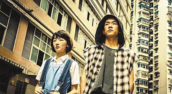 香港电影导演协会奖落幕 《少年的你》获最佳电影