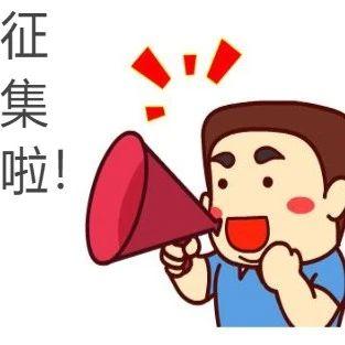 """宁德市公开征集""""决战决胜脱贫攻坚""""文学及摄影作品"""