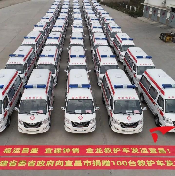 100辆!福建省委省政府捐助转运救护车发往宜昌