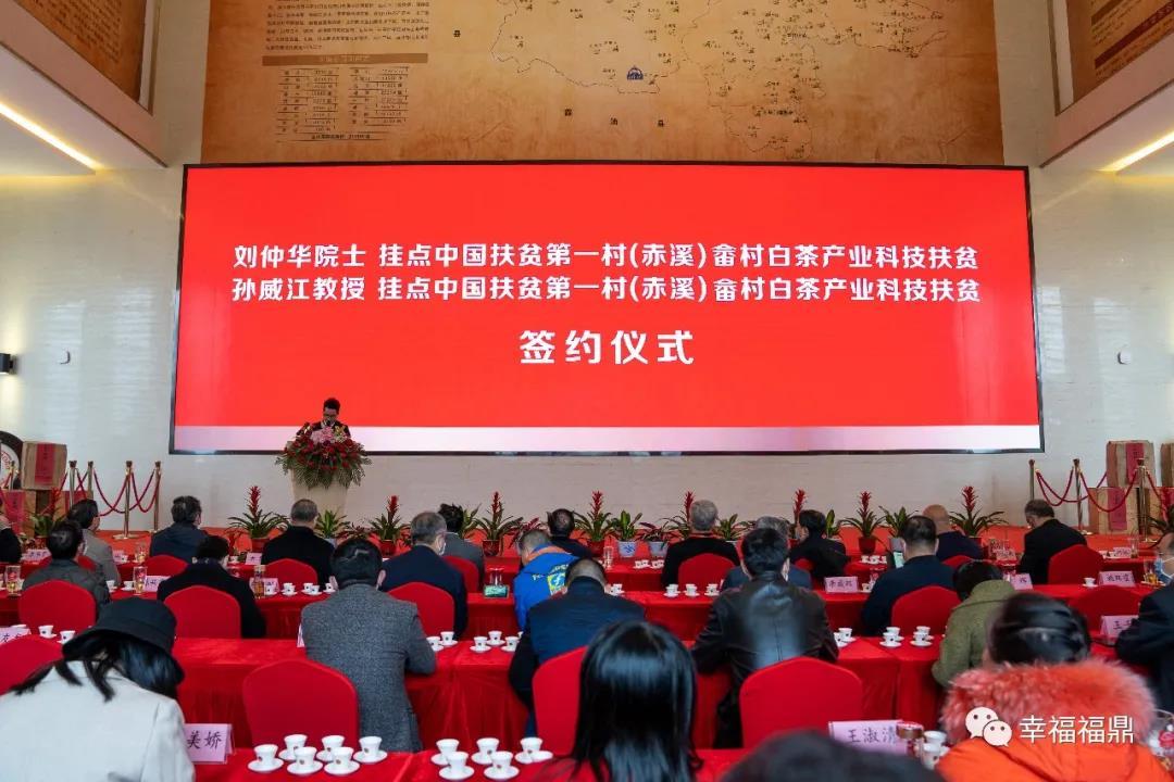 再添助力!院士和教授一起挂点中国扶贫第一村