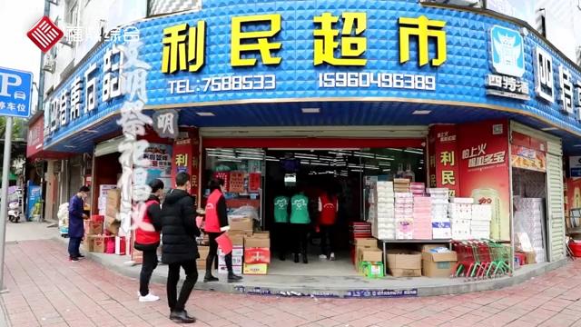 【抖音、短视频】文明祭扫倡议宣传