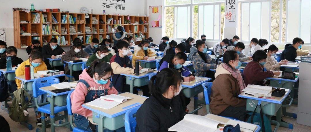 今天,福鼎高三开学了!
