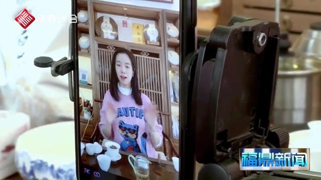 """《白茶销售搭乘""""互联网""""快车》"""