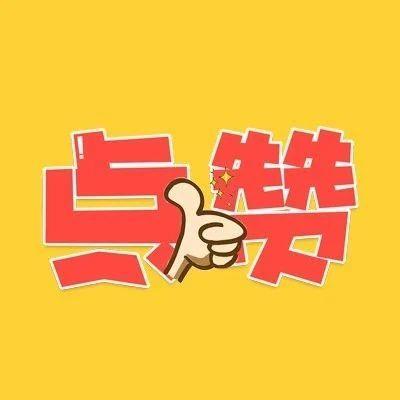 """2019年乡村组织振兴""""六百佳""""名单来了!有你认识的吗?"""