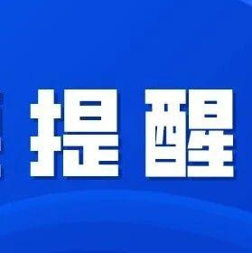 外交部郑重提醒所有中国公民:暂勿出国旅行