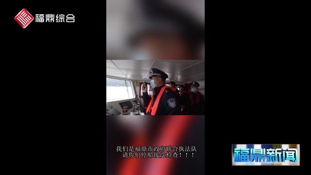 【短视频】筑牢境外疫情输入海上防线