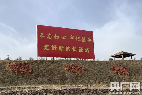 习近平总书记牵挂贫困村脱贫故事:宁夏杨岭村旧貌换新颜