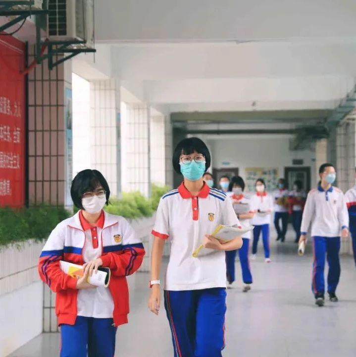 最新通知!低风险地区校园内学生不需戴口罩!