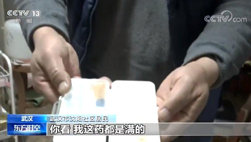 抗击疫情的中国经验丨一切为了人民 紧紧依靠人民