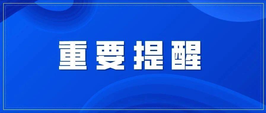 5月20日起,福建下调新冠病毒检测临时项目价格!