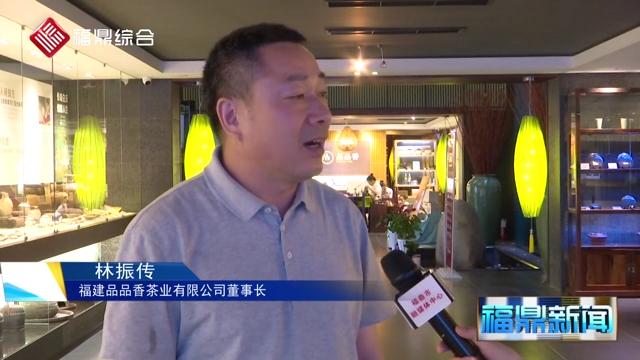 """习近平致信祝贺首个""""国际茶日""""在我市茶业界引起热烈反响"""