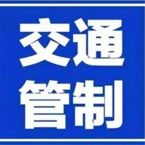 5月29日起,沈海高速宁德南至罗源区间路段将进行交通管制