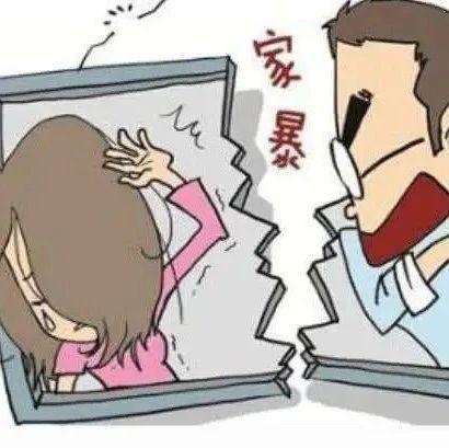 """反家暴!福鼎法院发出2020年首份""""人身保护令"""""""