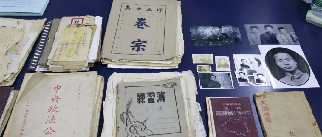 革命烈士林永中后人向市档案馆捐赠珍贵家书