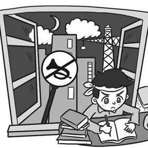 """福鼎进入中、高考""""禁噪期"""",发现噪音污染可举报"""