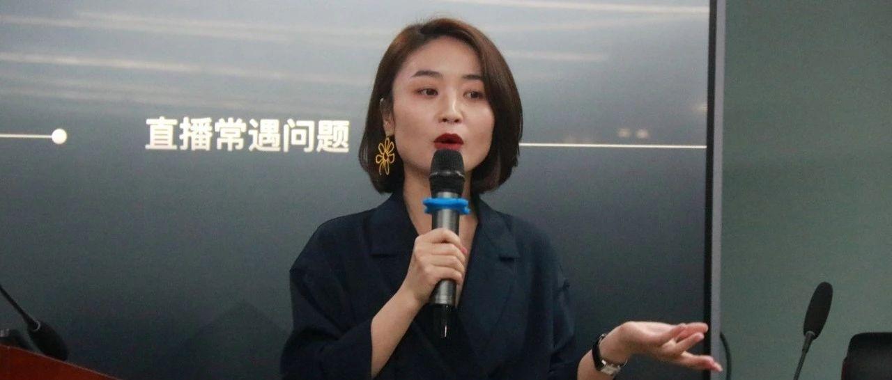 """40强选手已诞生!福鼎市网络主播挑战赛第一阶段""""鸣金收兵"""""""