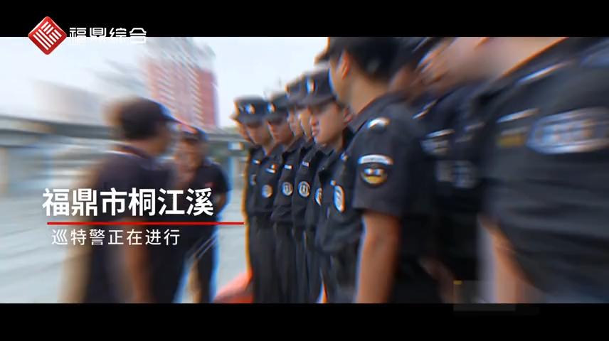 巡特警进行水域求援技能演练