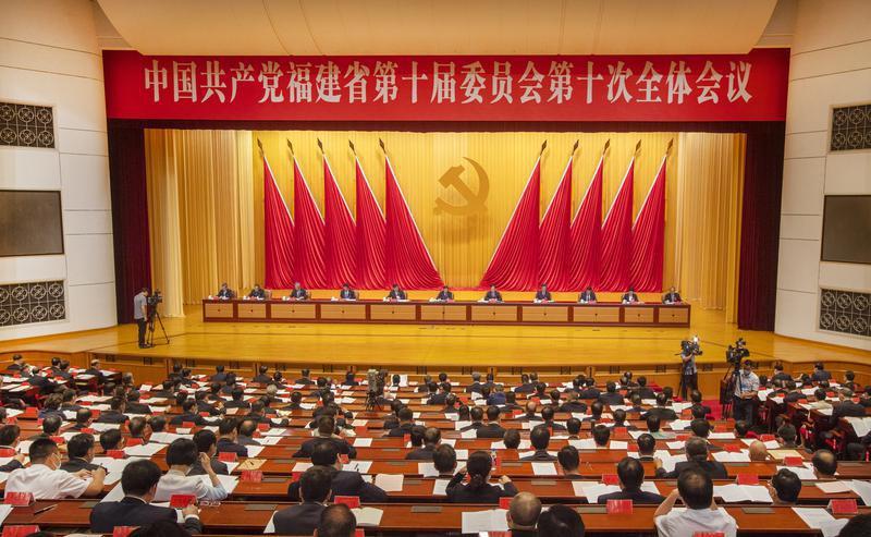 中共福建省委十届十次全会举行