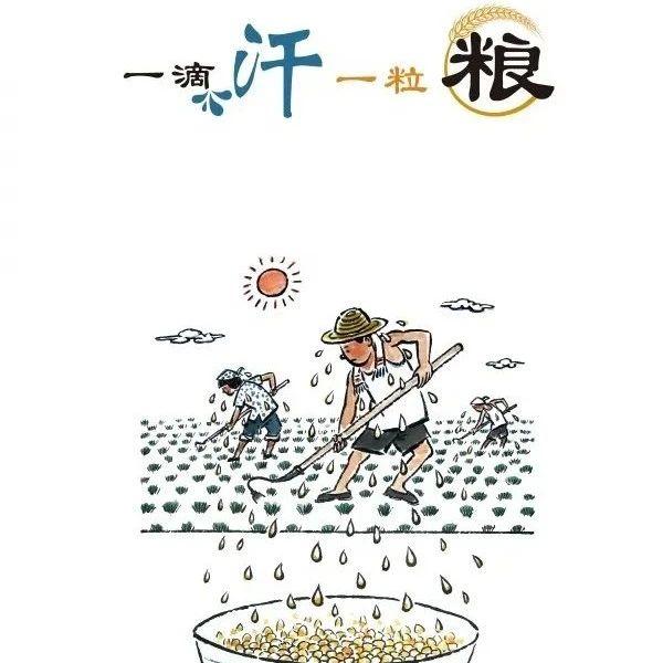 """@福鼎人,行动起来吧,用""""舌尖""""节俭涵养""""心间""""美德"""