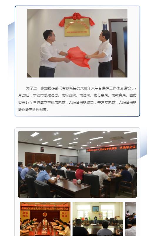 QQ图片20200828093951.png